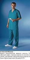 Костюм хирурга, медицинская одежда
