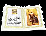Акафист святому благоверному великому князю Александру Невскому, фото 3