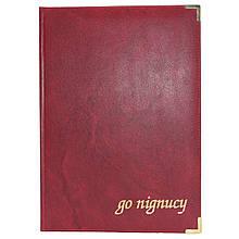Папка привітальна Brisk, Miradur,формат А4, До Підпису, червона (1/10)