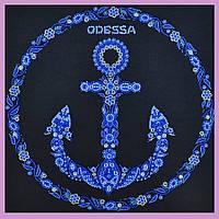 Набор для вышивки бисером Символ города Одессы