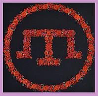 Набор для вышивки бисером Символ Крымских татар