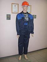 Костюм рабочий, спецодежда летняя, куртка с полукомбинезоном