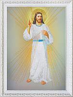 """Набор для вышивки бисером Икона """"Иисус, уповаю на Тебя"""""""