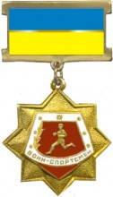 Значки, ордена, франчики, нагрудные знаки, медали.