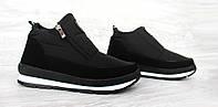 36 р.Жіночі зимові черевики - кросівки на платформі (Бт-5ч)