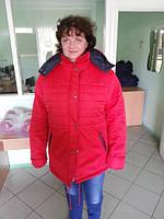 Куртка утепленная, мужская,женская,рабочая одежда зимняя
