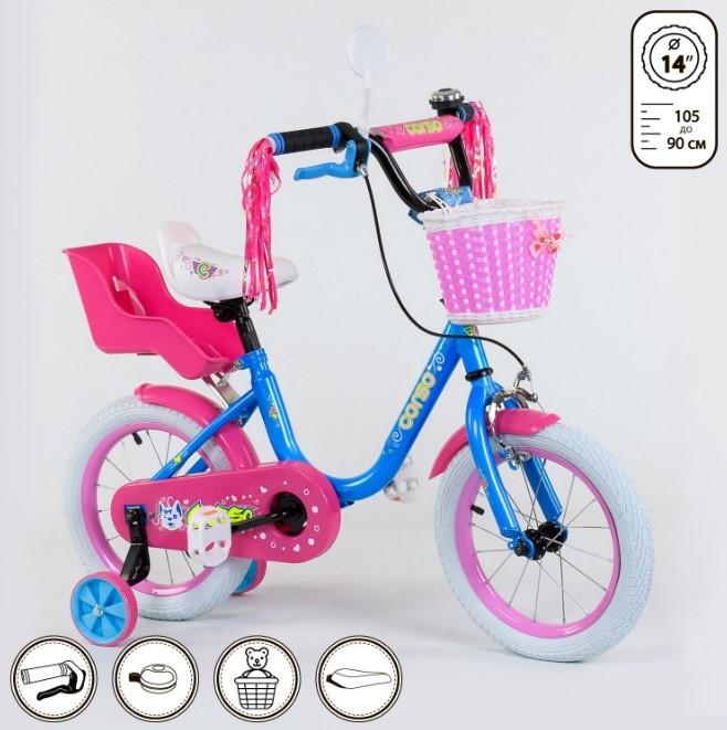 Велосипед детский двухколесный 14 голубой Corso 1426