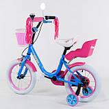 Велосипед детский двухколесный 14 голубой Corso 1426, фото 2