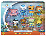 Fisher-Price Октонавты набор 8 штук Octo-Crew 8 Figure Pack, фото 4