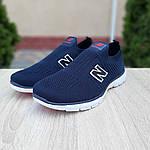 Чоловічі кросівки New Balance (темно-сині з червоним) 10094, фото 5