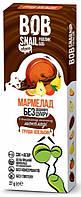 Мармелад натуральный в молочном шоколаде Bob Snail вкус Груша-Апельсин (27 грамм)