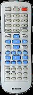 Пульт для dvd Toshiba RC SE-R0268