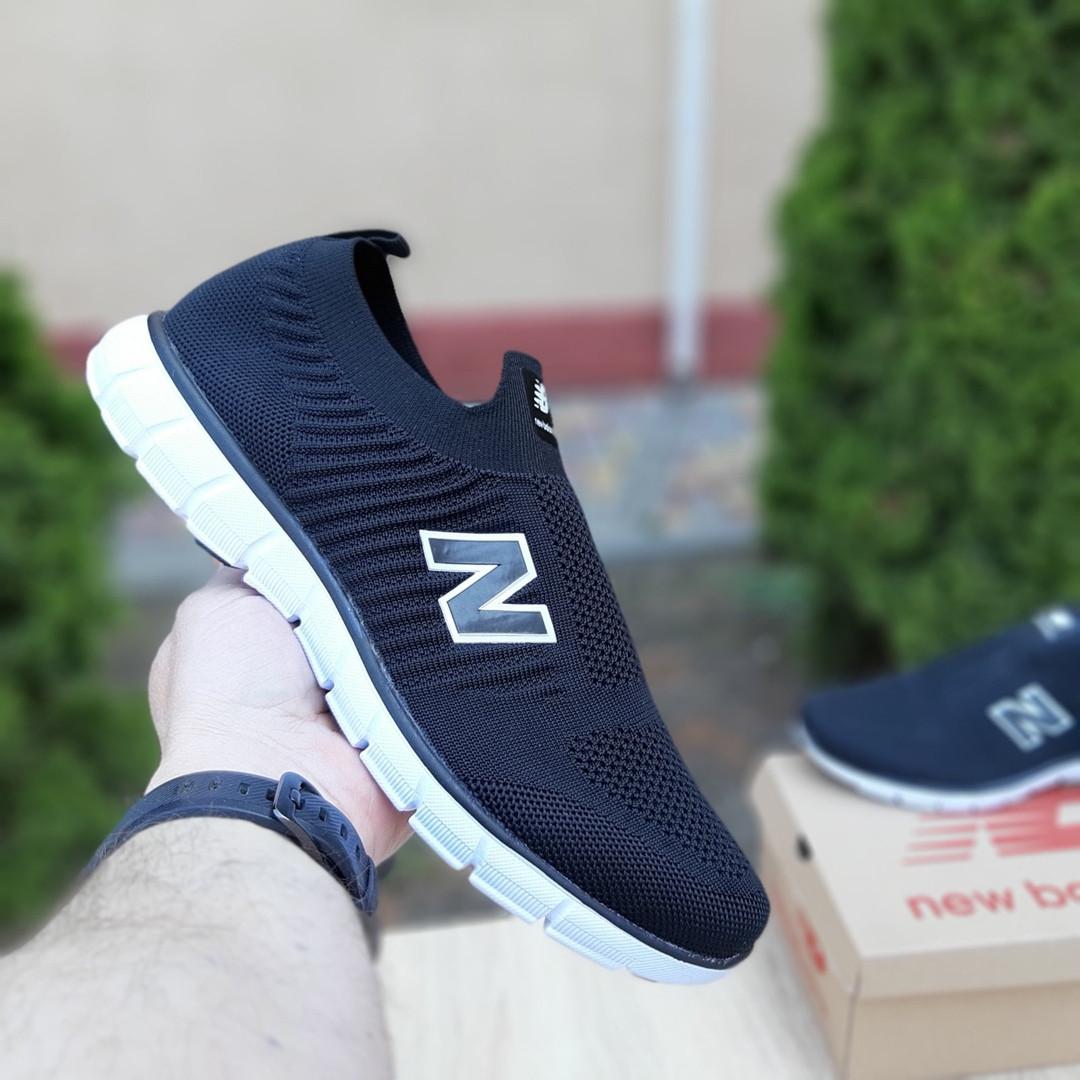 Чоловічі кросівки New Balance (чорно-білі) 10095
