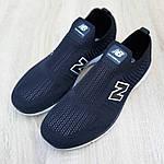 Чоловічі кросівки New Balance (чорно-білі) 10095, фото 3