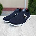 Чоловічі кросівки New Balance (чорно-білі) 10095, фото 5