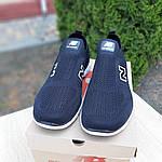 Чоловічі кросівки New Balance (чорно-білі) 10095, фото 7