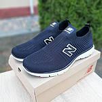 Чоловічі кросівки New Balance (чорно-білі) 10095, фото 8