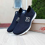 Чоловічі кросівки New Balance (чорно-білі) 10095, фото 9