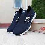 Мужские кроссовки New Balance (черно-белые) 10095, фото 9