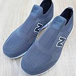 Мужские кроссовки New Balance (серые) 10096, фото 3