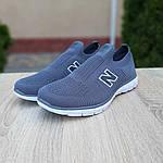 Мужские кроссовки New Balance (серые) 10096, фото 7