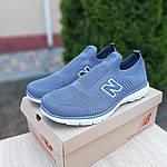 Мужские кроссовки New Balance (серые) 10096, фото 6