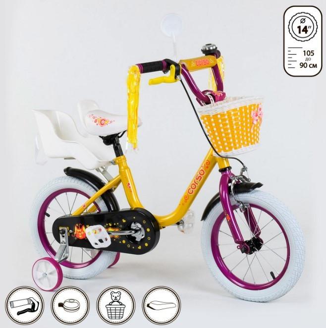 Велосипед детский двухколесный 14 желтый Corso 1475