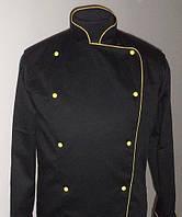 Куртка двубортная, китель для повара