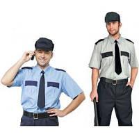 Рубашка для охраны, рубашка форменная, униформа для охраны, рабочая одежда для охранников