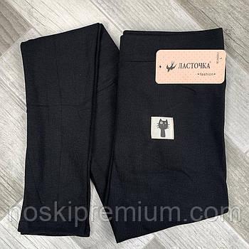Лосины женские хлопок Ласточка, размер L, чёрные, 5009-2