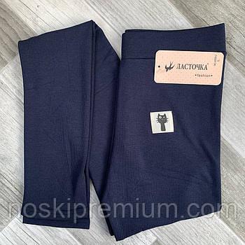 Лосины женские хлопок Ласточка, размер XL, тёмно-синие, 5009-2