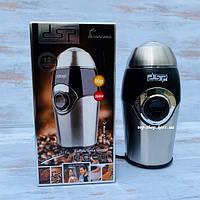 Электрическая кофемолка DSP KA 3001 200 W