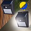 Навесной фонарь с датчиком движения.Уличный свет. Фонарь с солнечной панелью. 30 диодов, фото 6