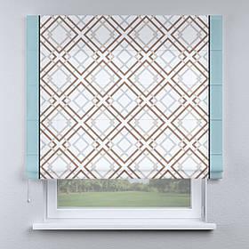 Римская фото штора геометрия с кантом бирюзовым