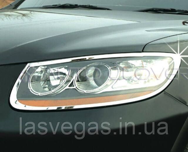 Хром накладки на фары, окантовка фар Hyundai Santa Fe 2006-2012 (Autoclover A361)