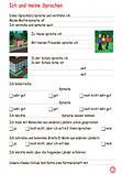 Німецька мова: Робочий зошит 9 кл.(5 рік), Hallo, Freunde! Сотникова С., Гоголєва Г., фото 3