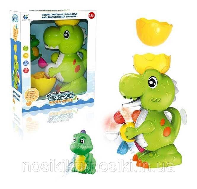 Игрушка для ванной Водопад Динозаврик 9917