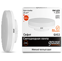 Лампа Gauss LED Elementary GX53 9W 660lm 2700K