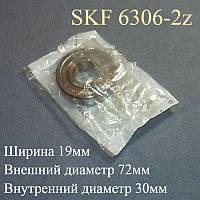 """Підшипник """"481252028144"""" SKF 6306-2z (30-72-19) в упаковці від """"Whirlpool"""" для пральної машини"""