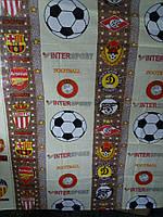 Молдавское детское постельное белье Тиротекс - Футбол