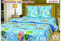 Молдавское детское постельное белье Тиротекс фиксики