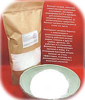 Бензоат натрия Е-211 (Китай) вес:1кг