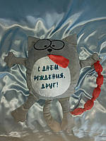 """Игрушка Подушка Кот - Прикольный объевшийся сосисками Котяра с надписью """"С Днем Рождения, Друг"""""""