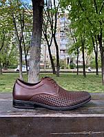 Мужские летние перфорированные туфли VRX натуральная кожа 40