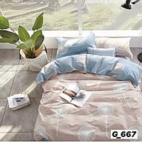 Двуспальное постельное белье Gold - Капучино
