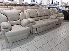 Комплект м'яких меблів Мілан