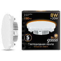 Лампа Gauss LED GX53 8W 680lm 3000K
