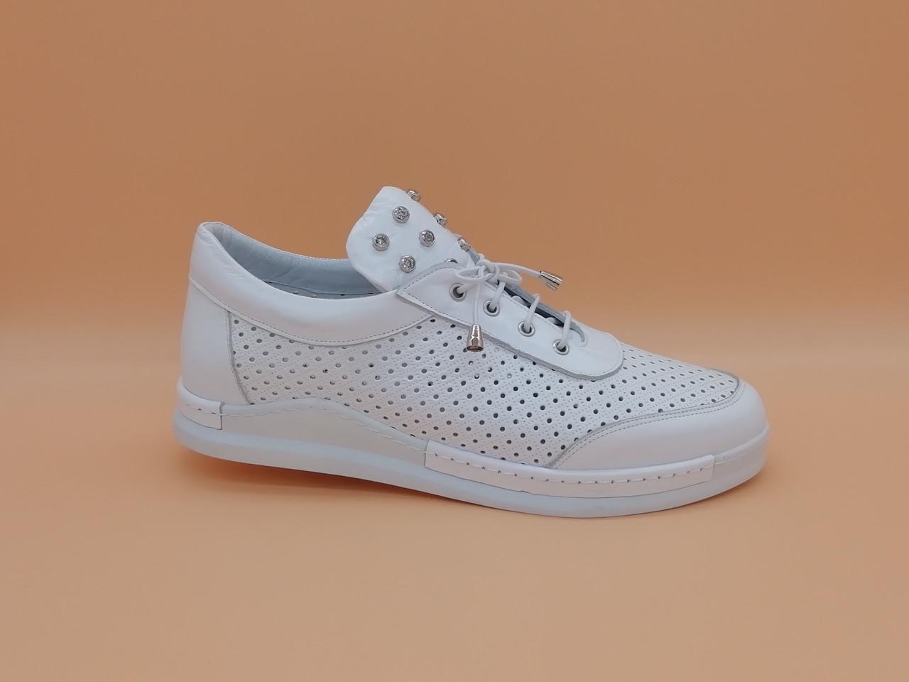 Білі шкіряні кросівки з перфорацією. Туреччина. Великі розміри ( 41 - 43 ).