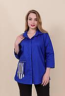 Женская рубашка из хлопка большого размера, электрик. От производителя. Размеры 52, 54, 56, 58. ОПТ И РОЗНИЦА, фото 1