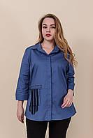Женская рубашка из хлопка большого размера,цвет синий. От производителя. Размеры 52, 54, 56, 58. Хмельницкий, фото 1